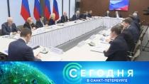 16 ноября 2018 года. 19:20.16 ноября 2018 года. 19:20.НТВ.Ru: новости, видео, программы телеканала НТВ