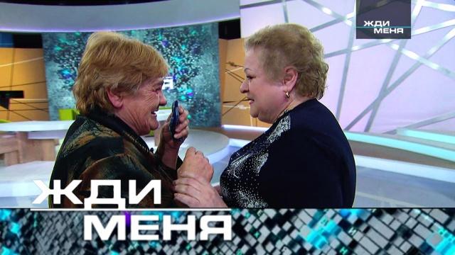 Выпуск от 16 ноября 2018 года.Выпуск от 16 ноября 2018 года.НТВ.Ru: новости, видео, программы телеканала НТВ
