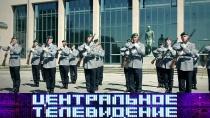 Выпуск от 17 ноября 2018 года.Выпуск от 17 ноября 2018 года.НТВ.Ru: новости, видео, программы телеканала НТВ