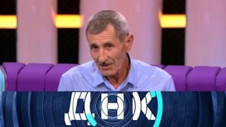 64-летний пенсионер уверяет, что бесплоден, аего молодая возлюбленная родила от другого. «ДНК»— сегодня в17:15.ДНК, генетика.НТВ.Ru: новости, видео, программы телеканала НТВ