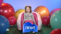 17 ноября 2018 года.Выпуск сотый.НТВ.Ru: новости, видео, программы телеканала НТВ