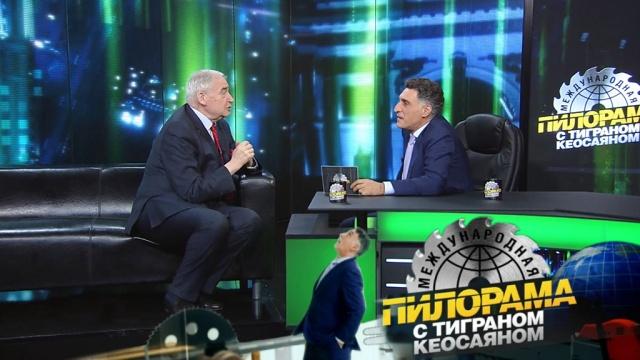 17 ноября 2018года.17 ноября 2018года.НТВ.Ru: новости, видео, программы телеканала НТВ