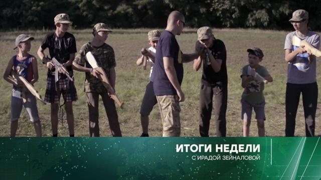 18 ноября 2018 года.18 ноября 2018 года.НТВ.Ru: новости, видео, программы телеканала НТВ