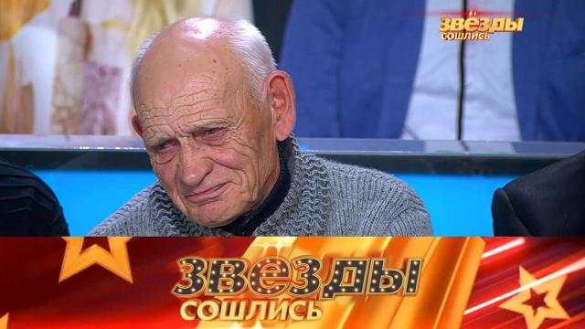 Выпуск шестьдесят второй.Выпуск шестьдесят второй.НТВ.Ru: новости, видео, программы телеканала НТВ