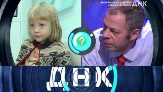 «ДНК»: «Внебрачная дочь актера Алексея Петренко?»