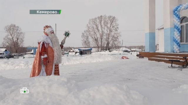 Первый день вКемерове: Дед Мороз приехал вшколу, пережившую вэтом году большое горе.НТВ.Ru: новости, видео, программы телеканала НТВ