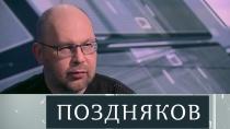Алексей Иванов.Алексей Иванов.НТВ.Ru: новости, видео, программы телеканала НТВ