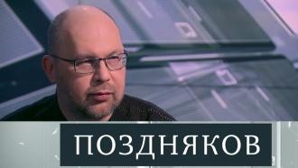 Эксклюзивное интервью писателя Алексея Иванова. Полная версия