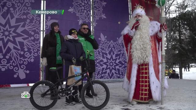 Второй день вКемерове: веселый городской праздник ивстречи сдетьми, написавшими письма Деду Морозу.НТВ.Ru: новости, видео, программы телеканала НТВ