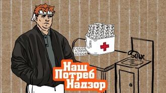 От чего болит голова? «НашПотребНадзор» разберется, какие обезболивающие помогут ине навредят, — ввоскресенье в13:00.НТВ.Ru: новости, видео, программы телеканала НТВ