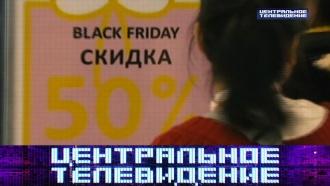 Очем кроме главных тем недели вы хотите узнать вэту субботу, в19:00? Голосуйте!НТВ.Ru: новости, видео, программы телеканала НТВ