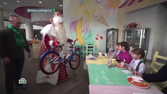 Второй день вНовосибирске: Дед Мороз исполнил желания иустроил праздник для детей ивзрослых.НТВ.Ru: новости, видео, программы телеканала НТВ