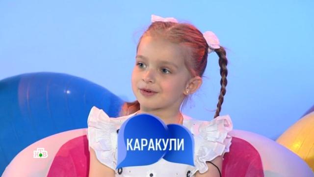 Устами младенца.НТВ.Ru: новости, видео, программы телеканала НТВ
