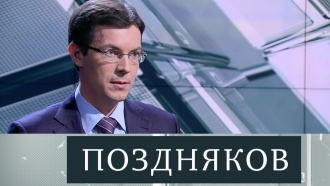 Эксклюзивное интервью главы «Роскачества» Максима Протасова. Полная версия