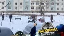 Призраки детских площадок или Междуреченск-Хилл: как рабочие детскую площадку собрали, сфотографировали иразобрали.НТВ.Ru: новости, видео, программы телеканала НТВ