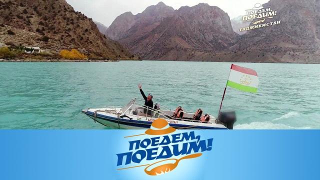 Выпуск от 24ноября 2018года.Таджикистан: потрясающие Фанские горы, виноградный рай исуп мастава.НТВ.Ru: новости, видео, программы телеканала НТВ