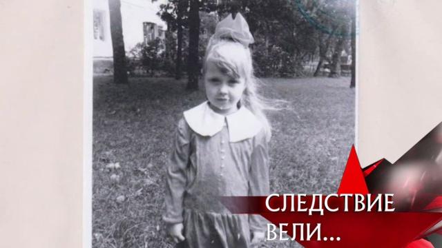 «Маленький свидетель».«Маленький свидетель».НТВ.Ru: новости, видео, программы телеканала НТВ