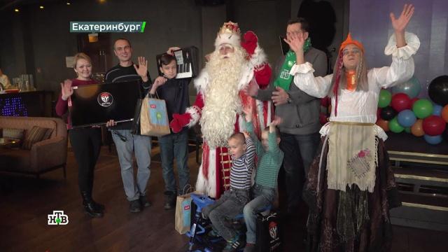 Дед Мороз привез вЕкатеринбург настоящую сказку ис Бабой Ягой раздал горы гостинцев.НТВ.Ru: новости, видео, программы телеканала НТВ