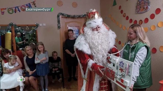 Новогоднее настроение иподарки каждому: второй день Деда Мороза вЕкатеринбурге.НТВ.Ru: новости, видео, программы телеканала НТВ