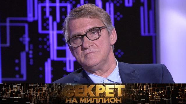 Кто заставил Валерия Гаркалина бросить пить? «Секрет на миллион»— всубботу на НТВ.НТВ.Ru: новости, видео, программы телеканала НТВ