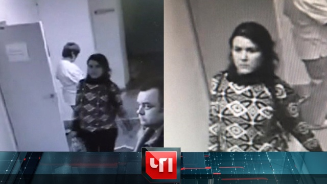 30 ноября 2018 года.30 ноября 2018 года.НТВ.Ru: новости, видео, программы телеканала НТВ