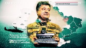 «ЧП. Расследование»: «Керченский прорыв»