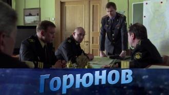 Эти смелые бойцы не побоятся ни вражеских пуль, ни самой смерти. «Горюнов»— сегодня в18:15.сериалы.НТВ.Ru: новости, видео, программы телеканала НТВ