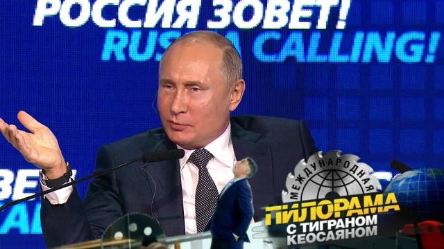 Саммит вАргентине: как Владимир Путин из «большой двадцатки» чуть не сделал «маленькую девятнадцатку»?НТВ.Ru: новости, видео, программы телеканала НТВ