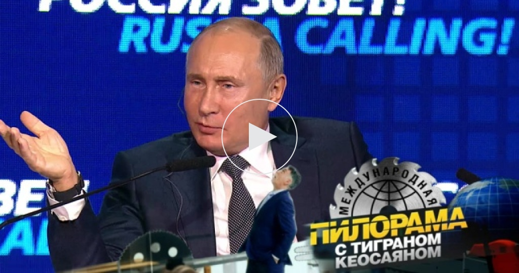 Дух инвестиций, референдум на Аляске идругие подробности форума ВТБ «Россия зовет!»