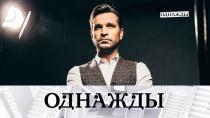 Выпуск от 1 декабря 2018 года.Выпуск от 1 декабря 2018 года.НТВ.Ru: новости, видео, программы телеканала НТВ