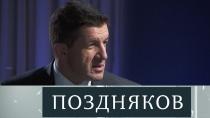 Михаил Осеевский.Михаил Осеевский.НТВ.Ru: новости, видео, программы телеканала НТВ