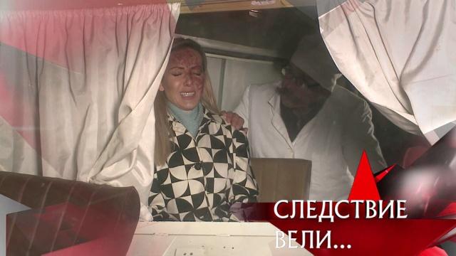 Выпуск от 2 декабря 2018 года.«Сладкая женщина».НТВ.Ru: новости, видео, программы телеканала НТВ