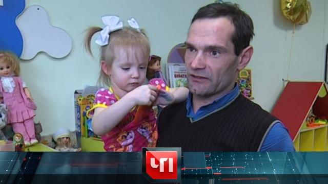 3 декабря 2018 года.3 декабря 2018 года.НТВ.Ru: новости, видео, программы телеканала НТВ