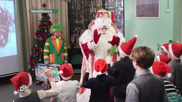 Второй день вЧелябинске: Дед Мороз устроил незабываемый праздник иподарил всем веру вчудо.НТВ.Ru: новости, видео, программы телеканала НТВ