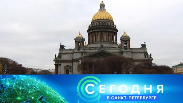 3 декабря 2018 года. 19:20.3 декабря 2018 года. 19:20.НТВ.Ru: новости, видео, программы телеканала НТВ