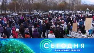«Сегодня в<nobr>Санкт-Петербурге»</nobr>. 4декабря 2018года. 19:20