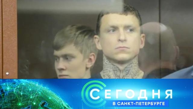 5 декабря 2018 года. 19:20.5 декабря 2018 года. 19:20.НТВ.Ru: новости, видео, программы телеканала НТВ