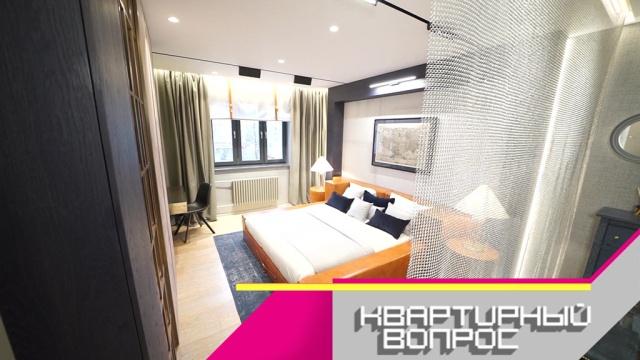 Оригинальная спальня всмешанном стиле для заядлых путешественников— всубботу в«Квартирном вопросе».НТВ.Ru: новости, видео, программы телеканала НТВ