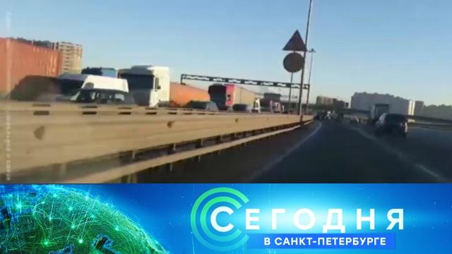 6 декабря 2018 года. 16:15.6 декабря 2018 года. 16:15.НТВ.Ru: новости, видео, программы телеканала НТВ