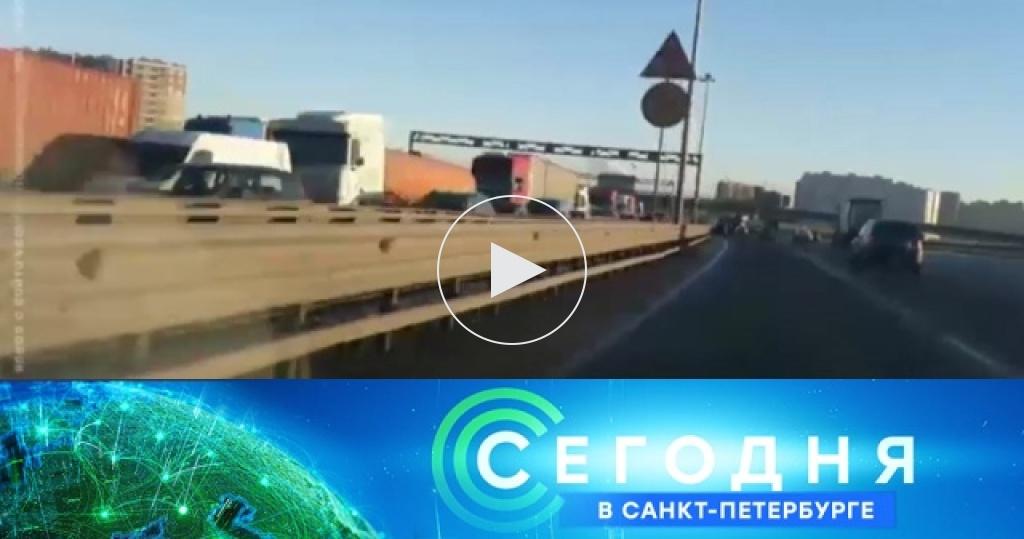 программа передач на завтра канал санкт петербург