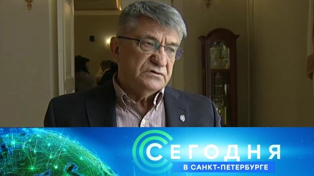 6 декабря 2018 года. 19:20.6 декабря 2018 года. 19:20.НТВ.Ru: новости, видео, программы телеканала НТВ
