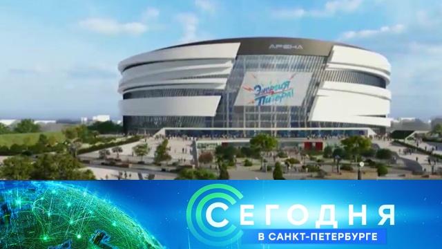 7 декабря 2018 года. 19:20.7 декабря 2018 года. 19:20.НТВ.Ru: новости, видео, программы телеканала НТВ