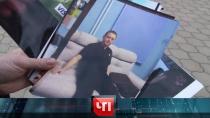 7 декабря 2018 года.7 декабря 2018 года.НТВ.Ru: новости, видео, программы телеканала НТВ