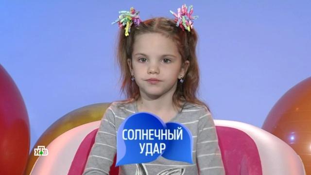 9декабря 2018года.Выпуск сто третий.НТВ.Ru: новости, видео, программы телеканала НТВ