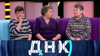 Женщины хотят найти могилу своей сестры, подмененной вроддоме 72года назад. Почему ее брат против? «ДНК»— сегодня на НТВ.ДНК.НТВ.Ru: новости, видео, программы телеканала НТВ