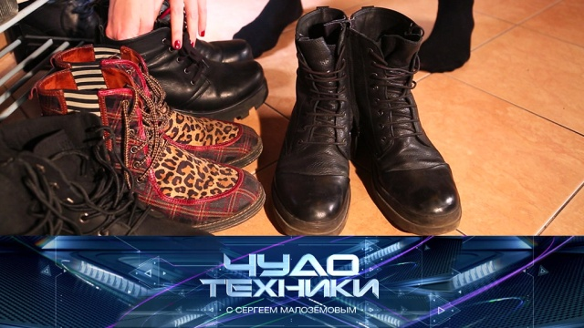 Выпуск от 9 декабря 2018 года.Обувные хитрости от путешественников, принципы гипноза имашины-трансформеры.НТВ.Ru: новости, видео, программы телеканала НТВ