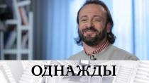 Выпуск от 8 декабря 2018 года.Выпуск от 8 декабря 2018 года.НТВ.Ru: новости, видео, программы телеканала НТВ