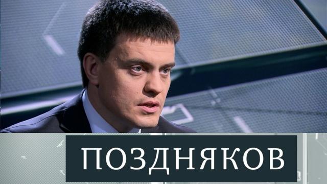 Михаил Котюков.Михаил Котюков.НТВ.Ru: новости, видео, программы телеканала НТВ