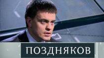 Эксклюзивное интервью министра науки ивысшего образования РФ Михаила Котюкова. Полная версия