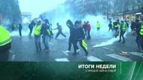 9 декабря 2018года.9 декабря 2018года.НТВ.Ru: новости, видео, программы телеканала НТВ